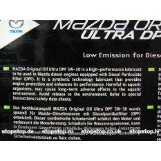 Alyva MAZDA 5W30 Original Oil Ultra 5L