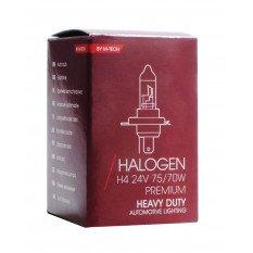 Halogeninė lemputė PX26d H7 24V/100W