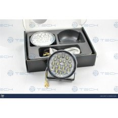 Daylight running lights LED 210FLUX