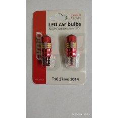 LED lemputė W5W Canbus  12V 24V White