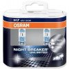 Osram lemputės NIGHT BREAKER UNLIMITED H7