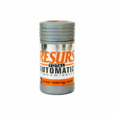 Resurs Total 50 g  Automatinei