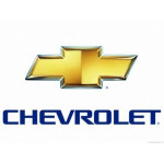 Chevrolet | Bagažinės